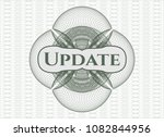 green passport style rossete... | Shutterstock .eps vector #1082844956