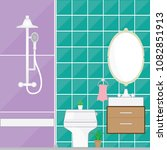 every house have bathroom where ... | Shutterstock .eps vector #1082851913
