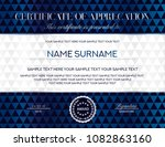 certificate template. printable ... | Shutterstock .eps vector #1082863160