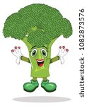 broccoli vector illustration | Shutterstock .eps vector #1082873576