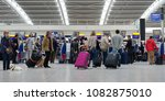 london  uk   april 15  2018 ... | Shutterstock . vector #1082875010