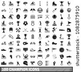 100 champion icons set in... | Shutterstock . vector #1082875910