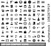 100 car company icons set in... | Shutterstock . vector #1082875919