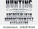 vintage font handcrafted vector ... | Shutterstock .eps vector #1082878160