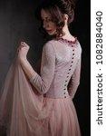 supermodel in wedding bridal... | Shutterstock . vector #1082884040