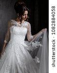supermodel in wedding bridal... | Shutterstock . vector #1082884058