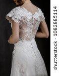 supermodel in wedding bridal... | Shutterstock . vector #1082885114