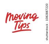 moving tips lettering. vector... | Shutterstock .eps vector #1082887220