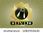golden emblem or badge w... | Shutterstock .eps vector #1082903630