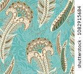 vector ethnic wallpaper.... | Shutterstock .eps vector #1082915684