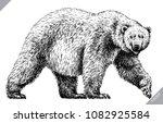 black and white engrave... | Shutterstock .eps vector #1082925584