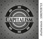 capitalism dark emblem. retro | Shutterstock .eps vector #1082928713