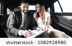 beautiful business woman... | Shutterstock . vector #1082928980
