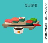 icon sushi set and rolls set on ... | Shutterstock .eps vector #1082932070