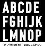 felt alphabet lettering | Shutterstock . vector #1082932400