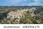 aerial view of kastro village ... | Shutterstock . vector #1082946170