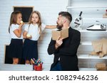 back to school and home...   Shutterstock . vector #1082946236