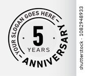 5 years anniversary logo... | Shutterstock .eps vector #1082948933