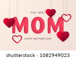 vector template of greeting...   Shutterstock .eps vector #1082949023