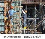 kuala lumpur  malaysia  may 14  ... | Shutterstock . vector #1082957504