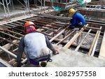 kuala lumpur  malaysia  may 14  ... | Shutterstock . vector #1082957558