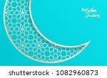 creative ramadan kareem...   Shutterstock .eps vector #1082960873