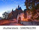 altenburg germany  may 2018 ... | Shutterstock . vector #1082961290