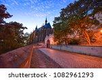 altenburg germany  may 2018 ... | Shutterstock . vector #1082961293