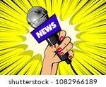 journalist woman pop art style... | Shutterstock .eps vector #1082966189