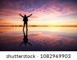 man in front of the sunshine on ... | Shutterstock . vector #1082969903