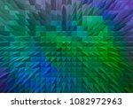 modern colorful abstract 3d... | Shutterstock . vector #1082972963