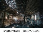 disaster concept  inside old... | Shutterstock . vector #1082973623