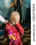 oncological child ill child in... | Shutterstock . vector #1082978309