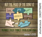 but the fruit of the spirit is... | Shutterstock . vector #1082978690