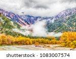 kamikochi national park in the...   Shutterstock . vector #1083007574