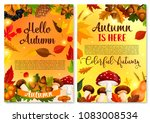hello autumn or fall is her...   Shutterstock .eps vector #1083008534