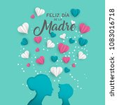 happy mothers day holiday... | Shutterstock .eps vector #1083016718