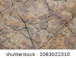 stone with cracks. natural... | Shutterstock . vector #1083022310
