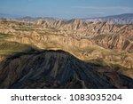 tibet qinghai plateau in summer ... | Shutterstock . vector #1083035204