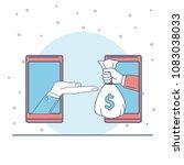 online money transfer | Shutterstock .eps vector #1083038033