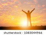 silhouette of man celebration... | Shutterstock . vector #1083044966