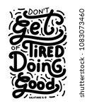 bible lettering. do not get... | Shutterstock .eps vector #1083073460