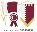 Qatar Flag  Rosette And Pennan...