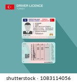 turkish car driver license... | Shutterstock .eps vector #1083114056