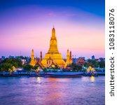 wat arun temple of dawn in... | Shutterstock . vector #1083118076