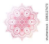 round gradient mandala on white ...   Shutterstock .eps vector #1083127673