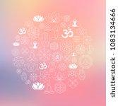 meditation and wellness... | Shutterstock .eps vector #1083134666