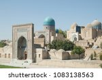 external review of registan in... | Shutterstock . vector #1083138563