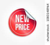 new price shopping vector...   Shutterstock .eps vector #1083148964