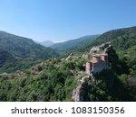 asenova fortress near asenovgrad | Shutterstock . vector #1083150356